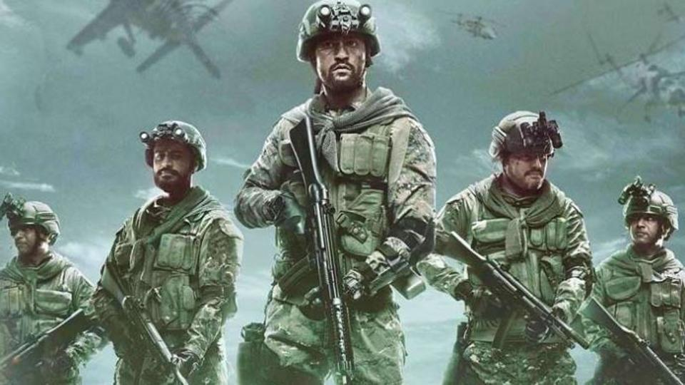 The Surgical Strikes